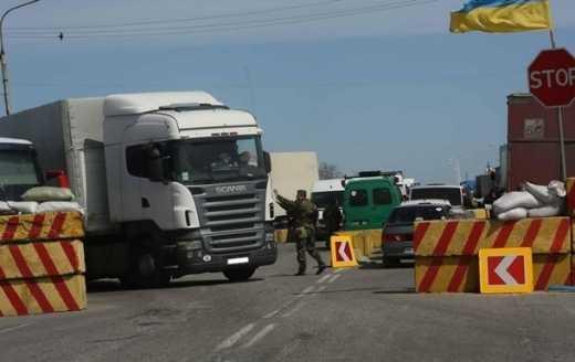 Торгівля з окупованим Кримом буде припинена