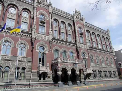 НБУ ліквідує банк «Фінанси та Кредит»