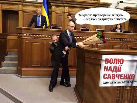 Як Барна «виніс» Яценюка: з'явилося повне відео