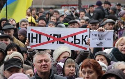 Повстання у Кіровограді: городянам не подобається нова назва міста