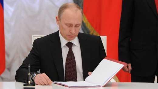 Рішення Євросуду відтепер у РФ можуть визнавати неконституційними