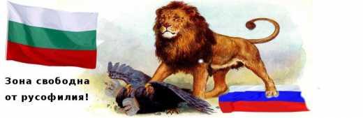 Путин решил спасать Болгарию! Зеленых человечков ждать в Варне или в Пловдиве?..