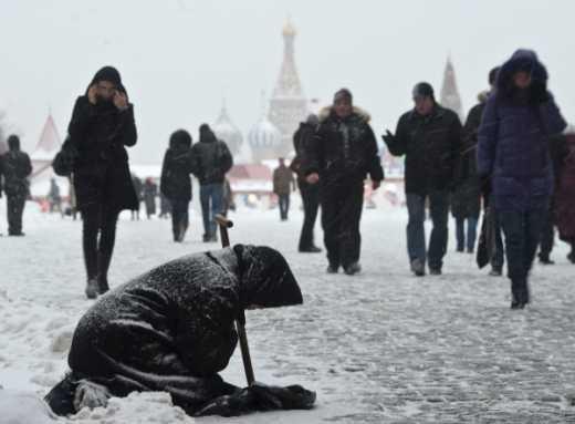 В России растет бедность и имущественное расслоение, – соцопрос