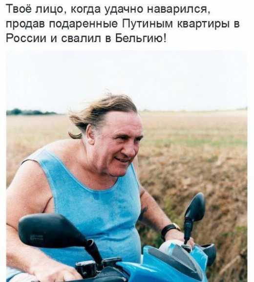 Жерар Депардье продал все российские квартиры, подаренные Путиным