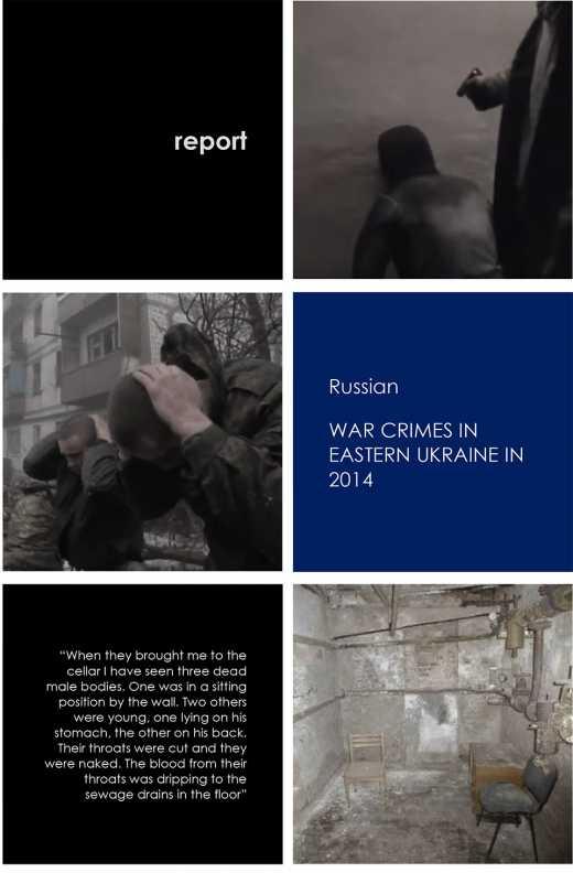 Депутат польского Сейма обнародовала доклад о зверствах российской военщины в Украине