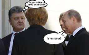 Меркель передала британским спецслужбам сведения о Путине