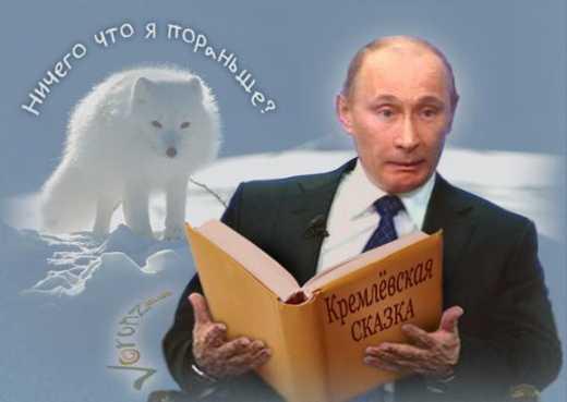 """Вместо Библии: российских политиков обязали изучить """"цитатник Путина"""""""