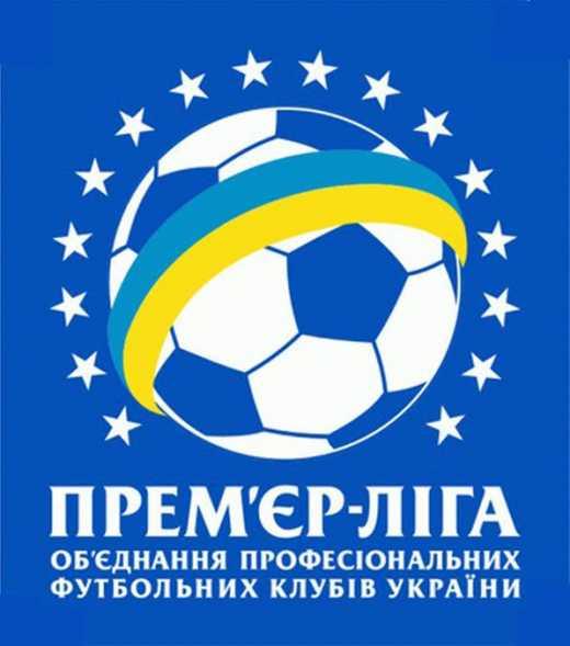 Перший розгром 12 туру української Прем'єр-Ліги