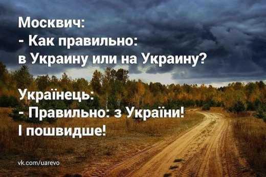 Новости Крымнаша. Выпуск #412 за 29.12.2015