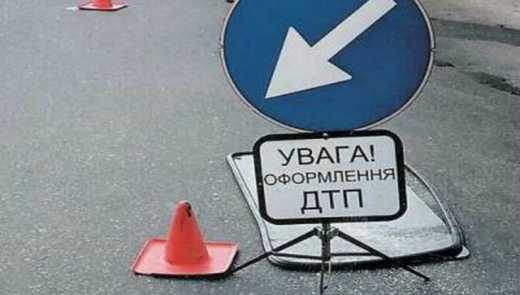 Смертельне ДТП у Львівській області, двоє людей загинуло
