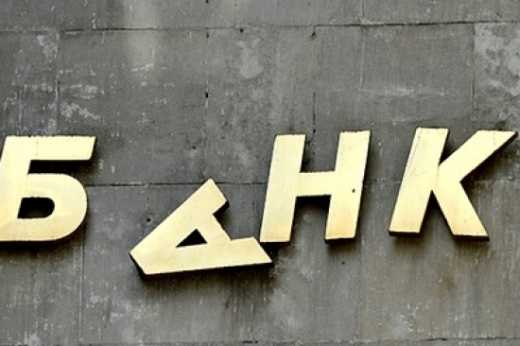 В Україні ще на один банк стане менше