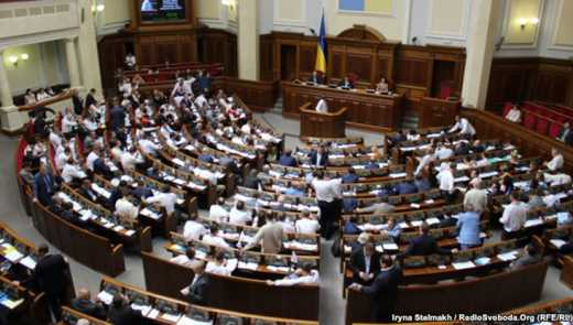 Позачергове пленарне засідання парламенту закрите