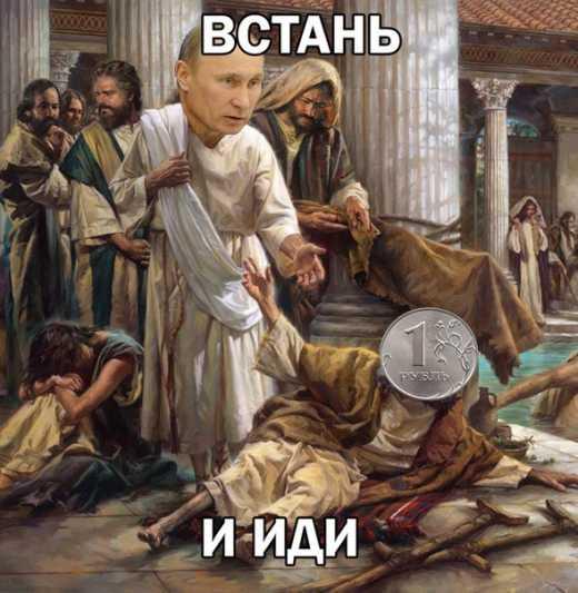 Международные резервы России за неделю снизились на 2,3 миллиарда долларов.