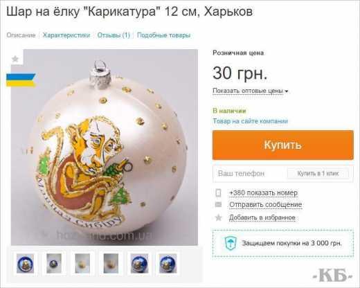 Новости Крымнаша. Выпуск #399 за 16.12.2015