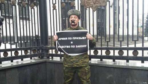 В Росії активісти вимагають реформування армії (ВІДЕО)