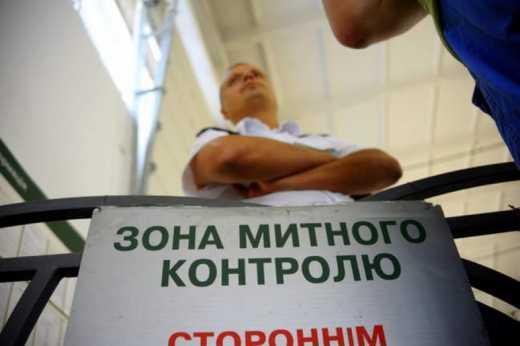 Контроль «на камеру» или Одесская таможня он-лайн
