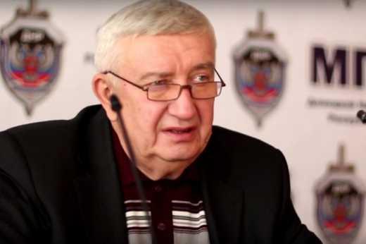 Генерал СБУ перешел на сторону ДНР (Видео)