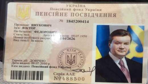 Податкова оприлюднила відео обшуку квартири Януковича