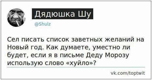 Новости Крымнаша. Выпуск #409 за 26.12.2015