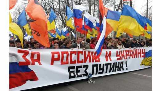 В России объявили о начале революции против Путина