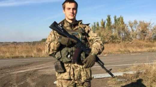 Під донецьким аеропортом загинув 18-річний український боєць