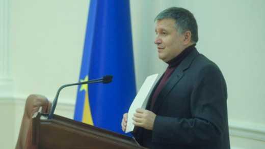 Аваков висловив претензії Порошенкові