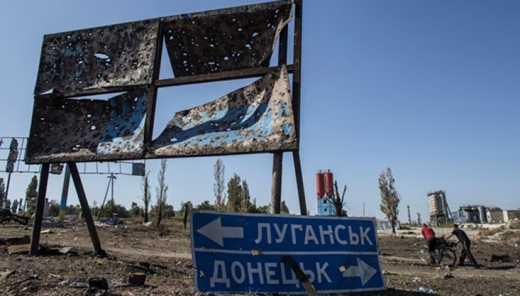 Боевики РФ обстреляли из гранатометов четыре населенных пункта Украины