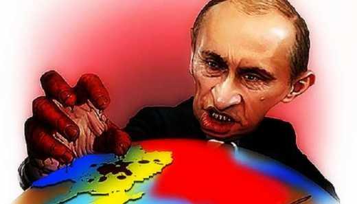Миропорядок Путина – «Ядерный терроризм»