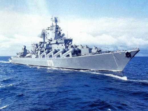 Нюанси міжнародного права: у Росії можуть конфіскувати крейсер «Москва»