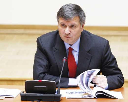 З 2016 року паспорти в Україні стануть електронними, — Аваков