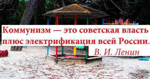 Новости Крымнаша. Выпуск #390 за 07.12.2015