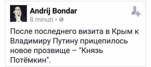 Новости Крымнаша. Выпуск #385 за 02.12.2015