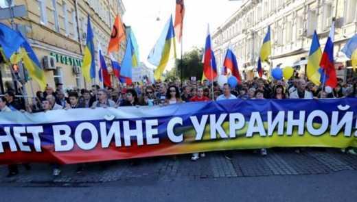 Оппозиция РФ порадует Путина «Маршем Перемен» 15 декабря