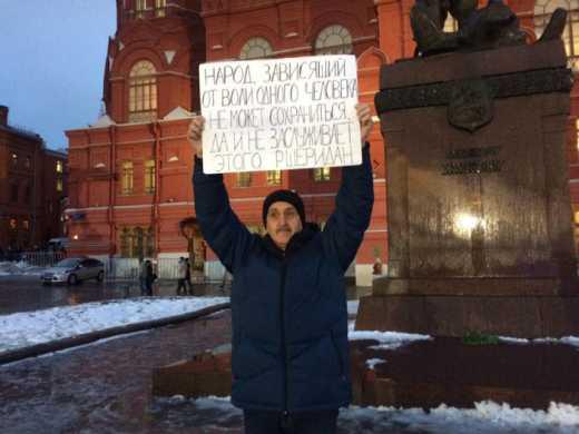 В Москве начал формироваться первый Майдан (ФОТО)