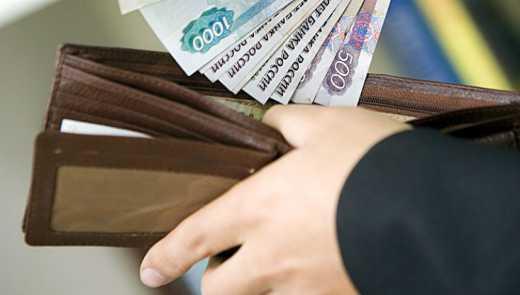 У росіян з'явилися гроші, присвячені анексії Криму (ФОТО)