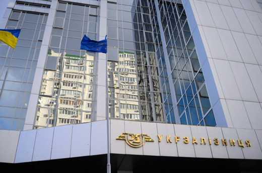 «Укрзализныця» не намерена повышать цены на билеты