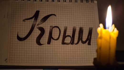 «Фотожабери» познущалися над темним Кримом (ФОТО)