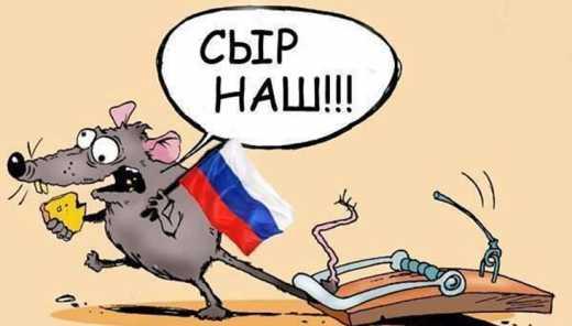 Крым широко открыл глаза, а Путин взял удлинитель (ФОТО)