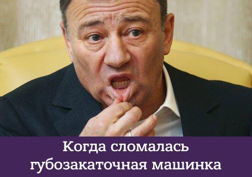 ФБК опубликовал документ по Платону, согласно которому РФ заплатит Ротенбергу 10,6 млрд руб