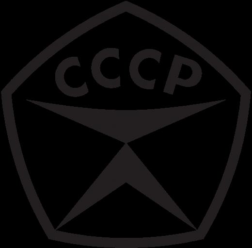 В Україні відмінили 13 тисяч радянських ГОСТів