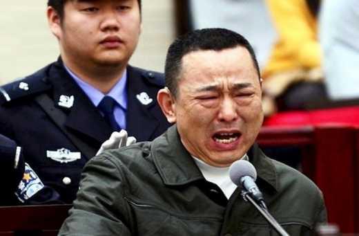 У Китаї стратили мільярдера