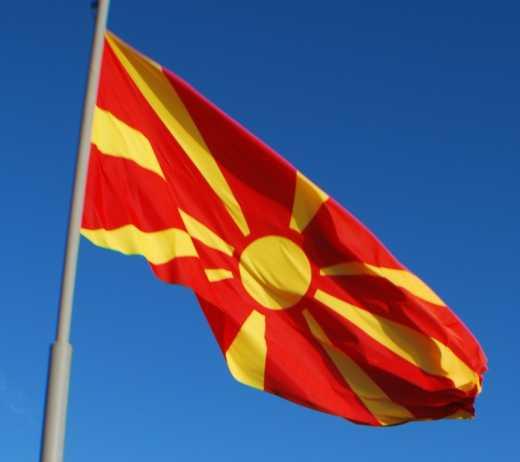 Македонія готова змінити назву країни