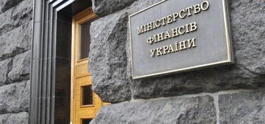 МВФ схвалив податкову реформу в Україні