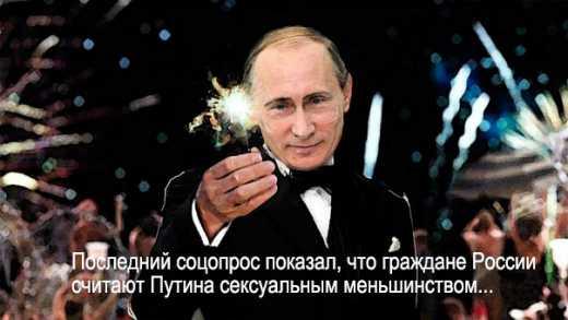 """""""Отмываться придется долго"""", — россияне в соцсетях негодуют из-за предвыборной оговорки Путина """"по Фрейду"""""""