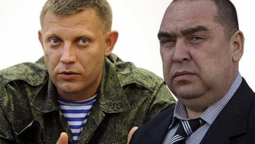 Захарченка и Плотницкого ликвидируют, поставив людей Януковича