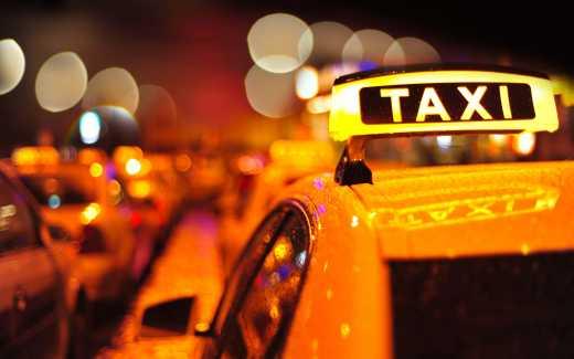 Групповое такси от2Event(Афиша и попутчики)