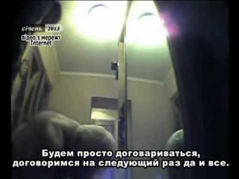 Видео ляшко секс скандал