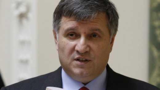 Аваков пригрозив Саакашвілі судом