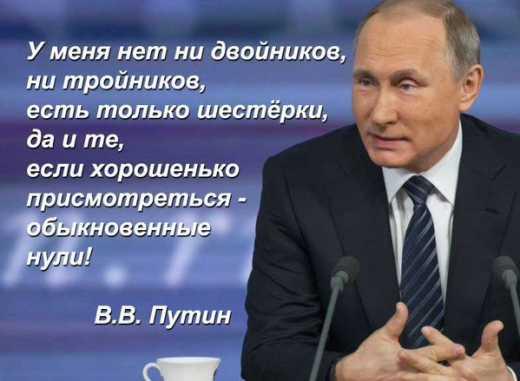 Новости Крымнаша. Выпуск #401 за 18.12.2015