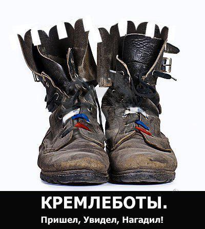 Как разглядеть кремлебота под украинской вышиванкой (пример)